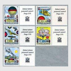 チェコスロバキア 1977年気球など5種