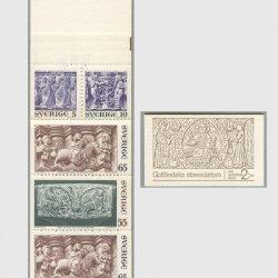 スウェーデン 1971年ゴットランド島の石職人の細工芸術 切手帳