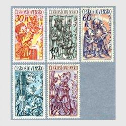 チェコスロバキア 1961年あやつり人形など5種