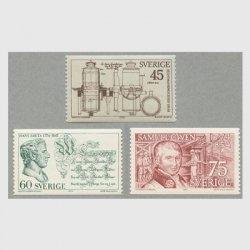 スウェーデン 1974年産業の発明と進歩3種
