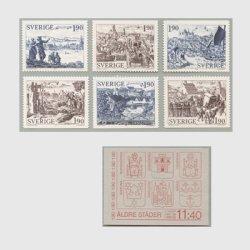 スウェーデン 1984年銅版画切手帳