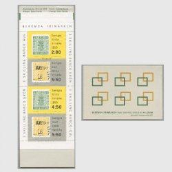 スウェーデン 1992年スウェーデンの最初の切手 切手帳