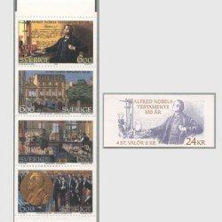 スウェーデン 1995年ノーベル賞100年 切手帳