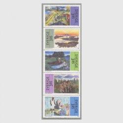スウェーデン 1996年絵画切手帳ペーン