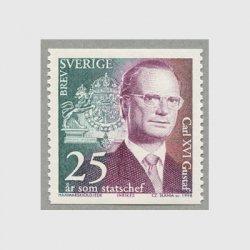 スウェーデン 1998年国王カール16世グスタフ即位25年