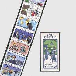 スウェーデン 1998年ミレニアム「20世紀のスウェーデンの進歩」切手帳