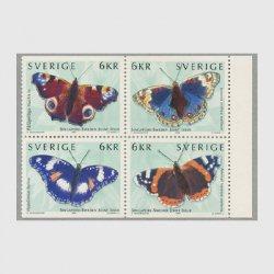 スウェーデン 1999年蝶4種連刷