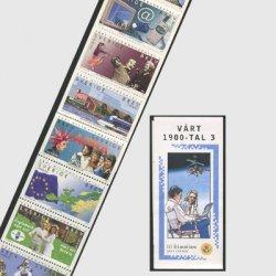 スウェーデン 1998年ミレニアム「1970-1999年の出来事」切手帳
