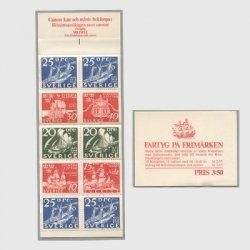 スウェーデン 1966年船切手帳