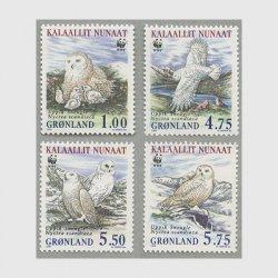 グリーンランド 1999年WWF4種