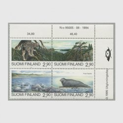 フィンランド 1995年絶滅危惧種4種連刷