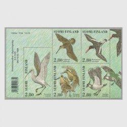 フィンランド 1996年鳥 小型シート