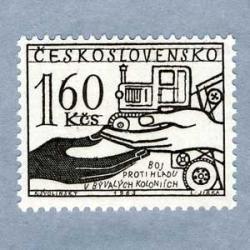 チェコスロバキア 1963年白い手黒い手(糊落ち)