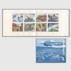 ノルウェー 1996年郵便350年 切手帳