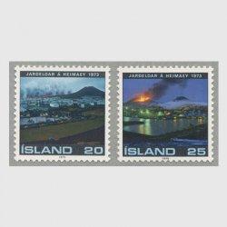 アイスランド 1975年ヘイマエイ島の噴火2種