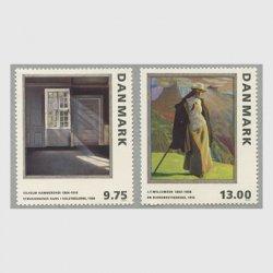 デンマーク 1997年絵画2種