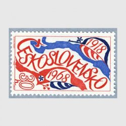 チェコスロバキア 1968年旗