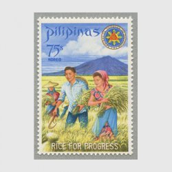 フィリピン 1969年「奇跡の米」を刈るマルコス大統領夫妻<img class='new_mark_img2' src='https://img.shop-pro.jp/img/new/icons5.gif' style='border:none;display:inline;margin:0px;padding:0px;width:auto;' />