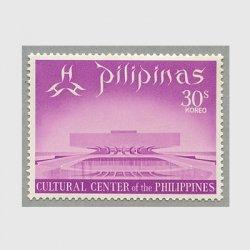 フィリピン 1969年フィリピン文化センター<img class='new_mark_img2' src='https://img.shop-pro.jp/img/new/icons5.gif' style='border:none;display:inline;margin:0px;padding:0px;width:auto;' />