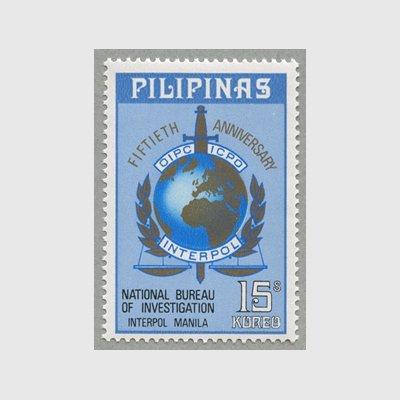 フィリピン 1973年国際刑事警察機構50年 - 日本切手・外国切手の販売 ...