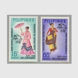 フィリピン 1974年UPU100年2種<img class='new_mark_img2' src='https://img.shop-pro.jp/img/new/icons5.gif' style='border:none;display:inline;margin:0px;padding:0px;width:auto;' />