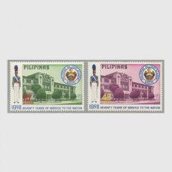 フィリピン 1975年フィリピン士官学校70年2種<img class='new_mark_img2' src='https://img.shop-pro.jp/img/new/icons5.gif' style='border:none;display:inline;margin:0px;padding:0px;width:auto;' />
