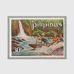 フィリピン 1971年ラフティング