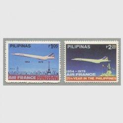 フィリピン 1979年コンコルド マニラ線就航25年2種