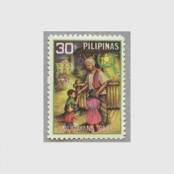 フィリピン 1979年クリスマス