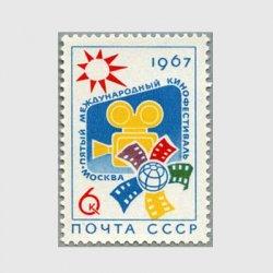 ロシア 1967年第5回モスクワ映画祭