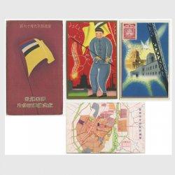 絵はがき (満州)国都建設3種揃いタトウ付き -(満州)郵政総局