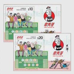 中国香港 2019年老夫子・小型シート