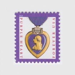 アメリカ 2019年普通切手パープルハート勲章