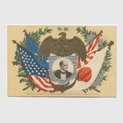 絵はがき 米国艦隊歓迎記念 -艦隊司令官スペリー提督(te23a)