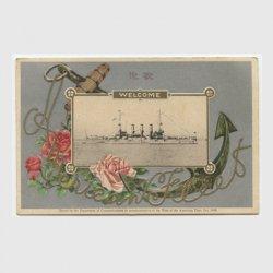 絵はがき 米国艦隊歓迎記念 -旗艦コネチカット号(te23b)