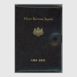 1989年(平成元年)プルーフセット