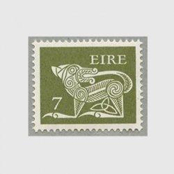 アイルランド 1975年古代の犬のブローチ7p