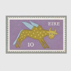 アイルランド 1975年翼のある牛10p