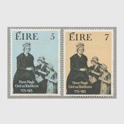 アイルランド 1975年修道女ナノ ネーグル2種