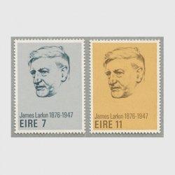 アイルランド 1976年James Larkinの肖像2種