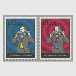 アイルランド 1976年電話100年2種