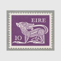 アイルランド 1977年古代の犬のブローチ10p