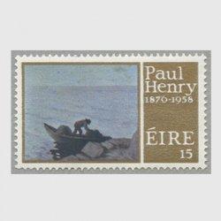 アイルランド 1976年「ロブスター漁の壺」