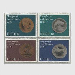 アイルランド 1978年コイン4種