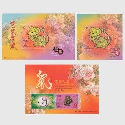 中国香港 2020年年賀「子」小型シート