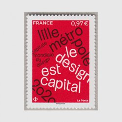 フランス 2020年世界デザイン首都