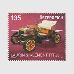 オーストリア 2020年Laurin & Klement