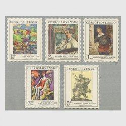 チェコスロバキア 1979年美術切手5種