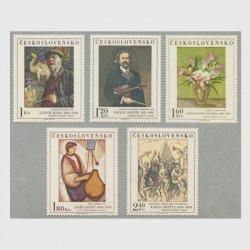 チェコスロバキア 1974年美術切手5種