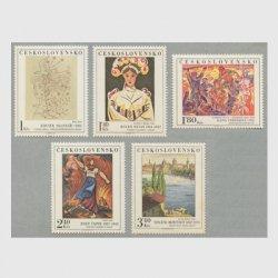 チェコスロバキア 1975年美術切手5種(※)